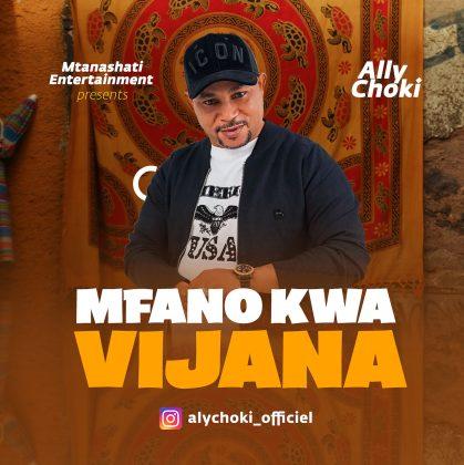 Download Audio by Ally Choki – Mfano kwa Vijana
